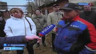 """Обманутые дольщики СУ155.  Сюжет телеканала """"Россия 1"""""""