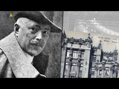 Владислав Городецкий   Изменившие мир