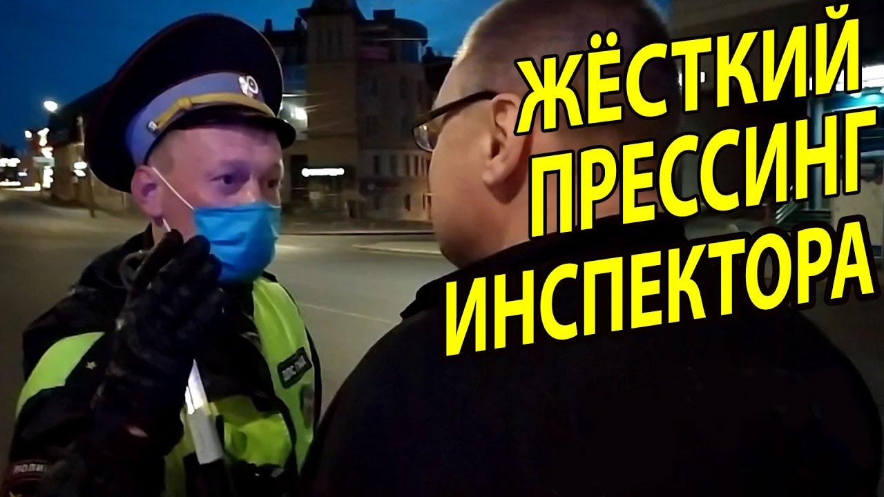 ИНСПЕКТОР ДПС Нагаев зачем-то решил остановить юриста Антона Долгих: ЧТО ИЗ ЭТОГО ВЫШЛО...