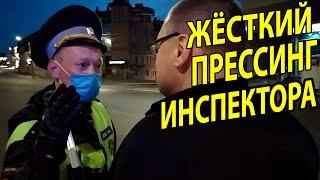 ИНСПЕКТОР ДПС Нагаев решил остановить юриста Антона Долгих: ЧТО ИЗ ЭТОГО ВЫШЛО...