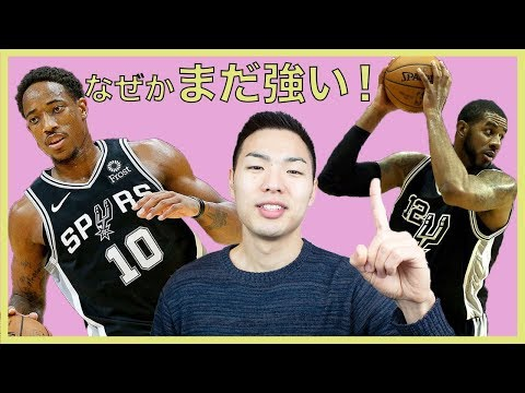 【NBA】いや、まだスパーズのプレイオフ時代は終わってませんよぉ〜