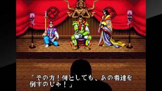 PS4 ・アーケードアーカイブス「アケアカNEOGEO 戦国伝承」