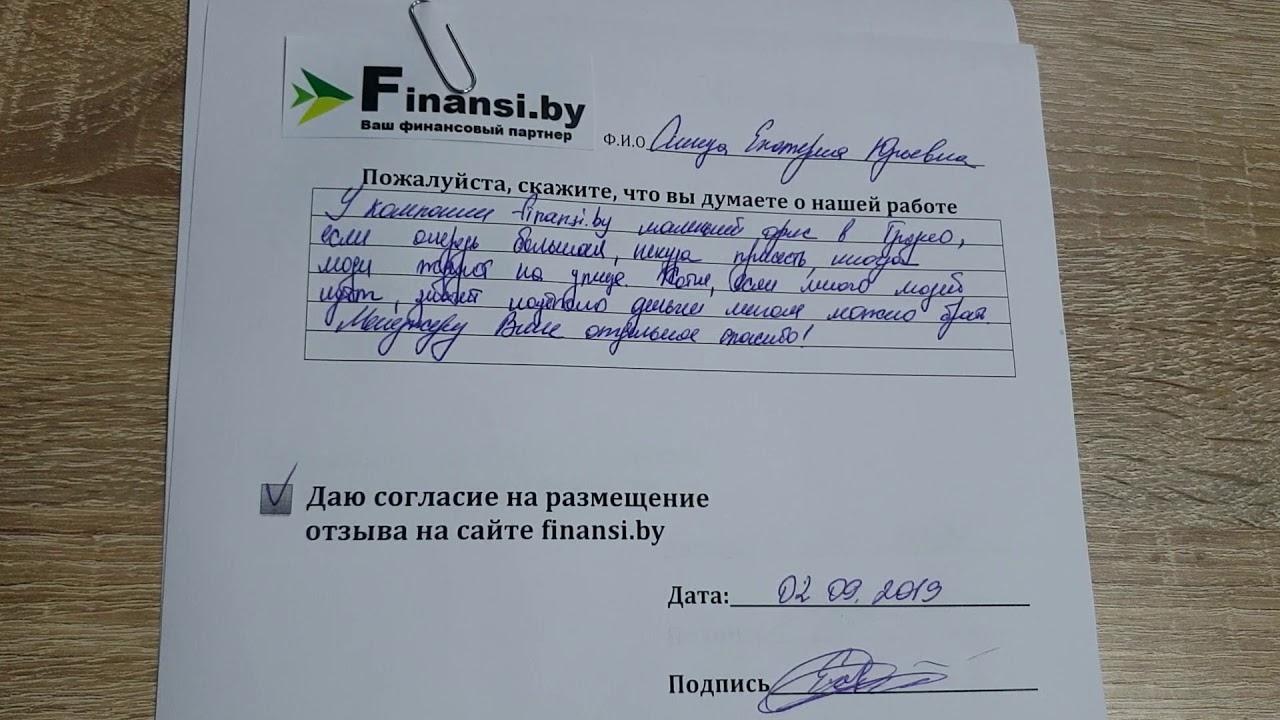 можно ли рефинансировать кредиты семьи