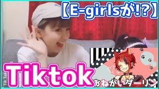 皆さん音源使ってくれてありがとうございます( ^ω^ ) Tiktokには顔が可...
