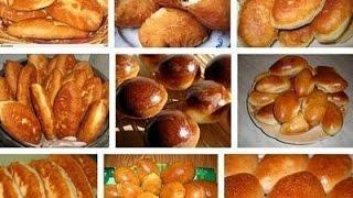 СДОБНОЕ ДРОЖЖЕВОЕ ТЕСТО для пирогов, пирожков, булочек и т.д.