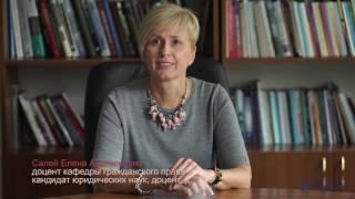 Научный кружок по гражданскому праву части первой (Юридический факультет БГУ )