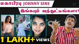 Tik Tok Kastangal | GP Muthu |J ohnny Sins | Kichdy