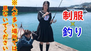 ちん ポテ YouTubeチャンネル【ポテちんTV】を紹介!イシダイ女子の愉快な釣り動画は影の主役も面白い!