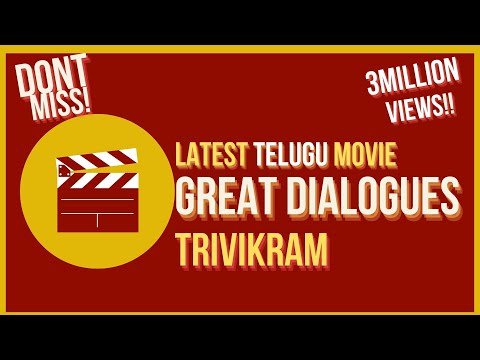 Latest Telugu Movies 2017 Full Movie || Karam Dosa Full Movie || By Trivikram Gajulapalli