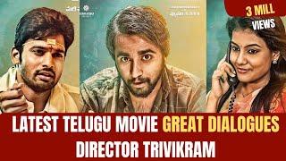 Latest Telugu Movies 2019 Full Length Movies| Director Trivikram| Telugu movies
