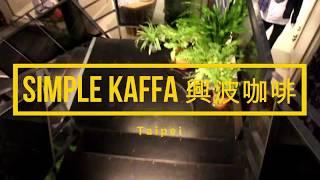 видео Гостиница Каффа