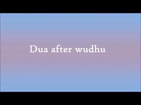 Dua after Wudhu | THE ISLAMIC STUDIO