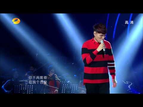 湖南卫视我是歌手-杨宗纬《空白格》-20130215HD