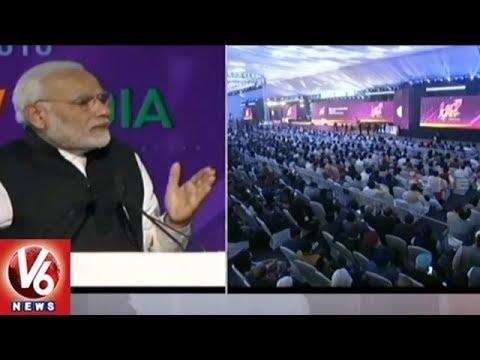 PM Narendra Modi Inaugurates Uttar Pradesh Investors' Summit | V6 News
