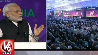 PM Narendra Modi Inaugurates Uttar Pradesh Investors' Summit. V6 IO...