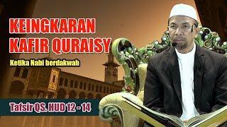 KAFIR QURAISY INGKAR TERHADAP DAKWAH NABI SAW (Tafsir Surat Hud 12-14) | Ustadz Dr. Musthafa Umar