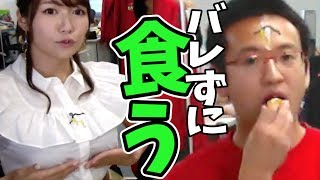 【検証】Iカップ気象予報士にバレずにパイの実を食えるのか? 穂川果音 検索動画 25