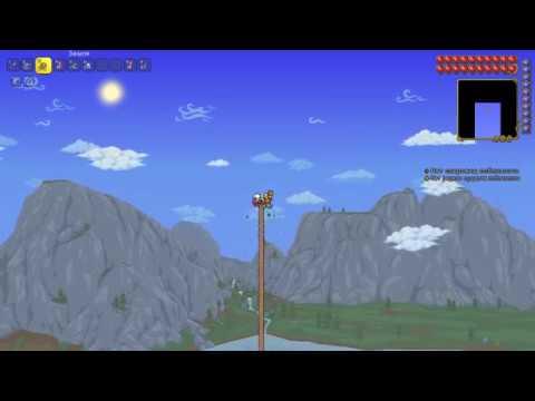 Острова на небесах - Terraria: Journey's End V1.4 Мастер мод #08