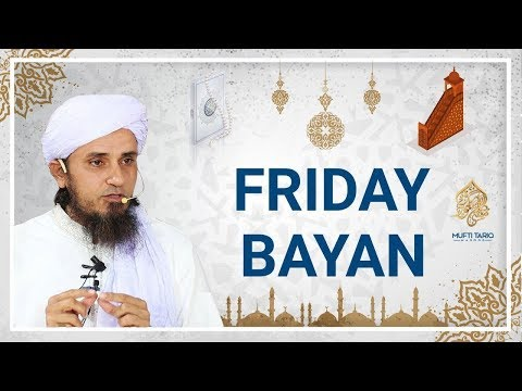 Friday Bayan 21-02-2020 |  Mufti Tariq Masood Speeches