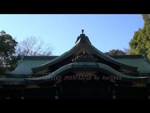 "Japan Trip 2015 Tokyo ""Omiya Hachimangu"" Shrine Suginami-ku"