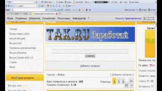 Шаблоны,скрипты для сайта ucoz.wmv