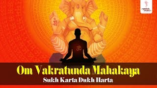 Om Vakratunda Mahakaya Ganesh Mantra with Lyrics by shailendra bhartti