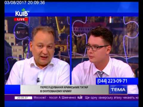 Телеканал Київ: 03.08.17 Столиця 19.55
