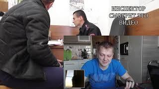 ГИБДД ЮВАО вызвали дать объяснения. 23.01.2019
