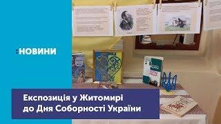 Cюжет Шолдрук Експозиція фейс