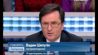 Я превращаюсь в скелет! (полный выпуск) | Говорить Україна