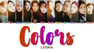 "LOONA 이달의 소녀 "" Colors "" Lyrics (ColorCoded/ENG/HAN/ROM/가사)"