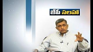 Lok Satta Jayaprakash Narayan Interview | on Andhra Pradesh Politics