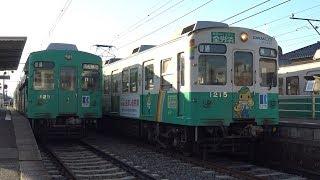 【4K】琴電長尾線 普通列車1200形電車 1215F 平木駅発車