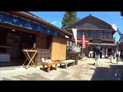 Japan Mie-ken Ise-shi