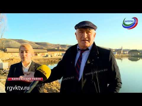 В Каякенте завершается благоустройство объектов «Мой Дагестан – комфортная городская среда»
