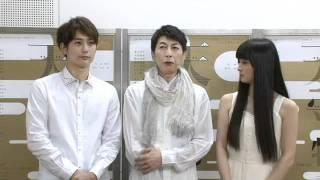 チケット情報:http://www.pia.co.jp/variable/w?id=98964 日本の演劇人...