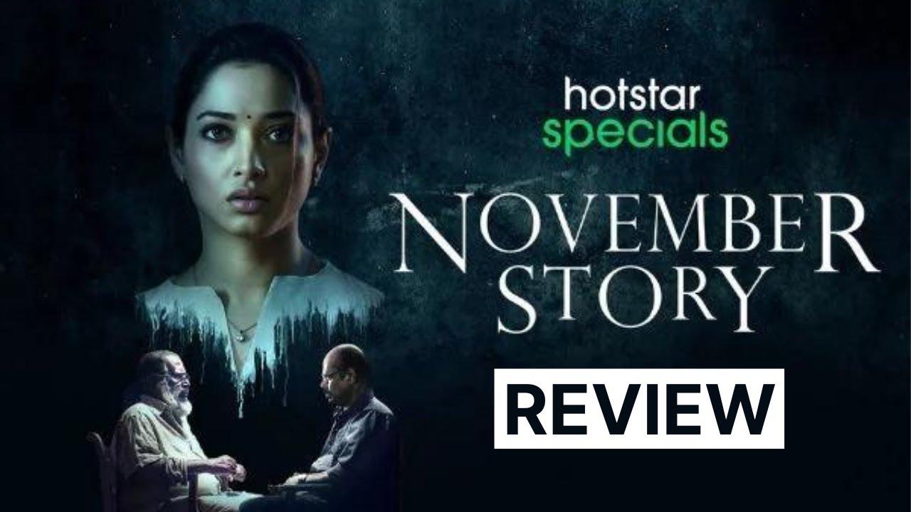 Download November Story Review | Tamannaah, Pasupathy, GM Kumar | Hotstar Specials | A Cinema Theory