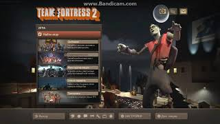 чит на team fortress 2 аим и вх/cheat team fortress 2 aim and WH