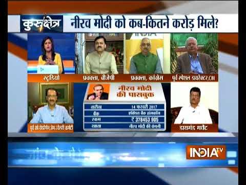 Kurukshetra: Big revelation in PNB fraud case from Nirav Modi's 'passbook'