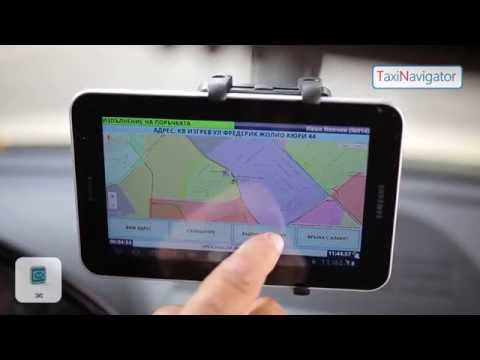 TaxiNavigator Taxi Fleet Management System With GPS Tracking