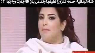 فضيحة فتاة لبنانية مسلمة تتزوج شقيقها كارثه