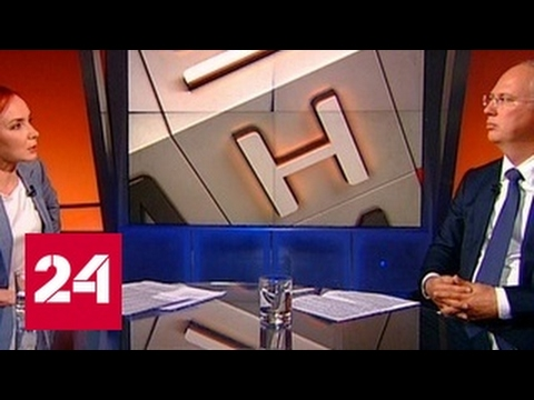 """Мнение"": РФПИ о сотрудничестве с Европой и Азией"