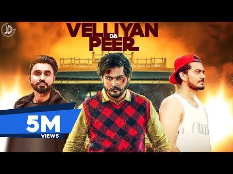 Velliyan Da Peer - Inder Virk (Full Song) Desi Crew   Latest Punjabi Songs 2018   Juke Dock