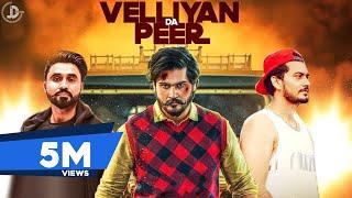 Velliyan Da Peer Inder Virk (Full Song) Desi Crew | Latest Punjabi Songs 2018 | Juke Dock