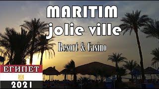 ЕГИПЕТ2021 Обзор отеля MARITIM JOLIE VILLE Resort Casino 5 Sharm El Sheikh