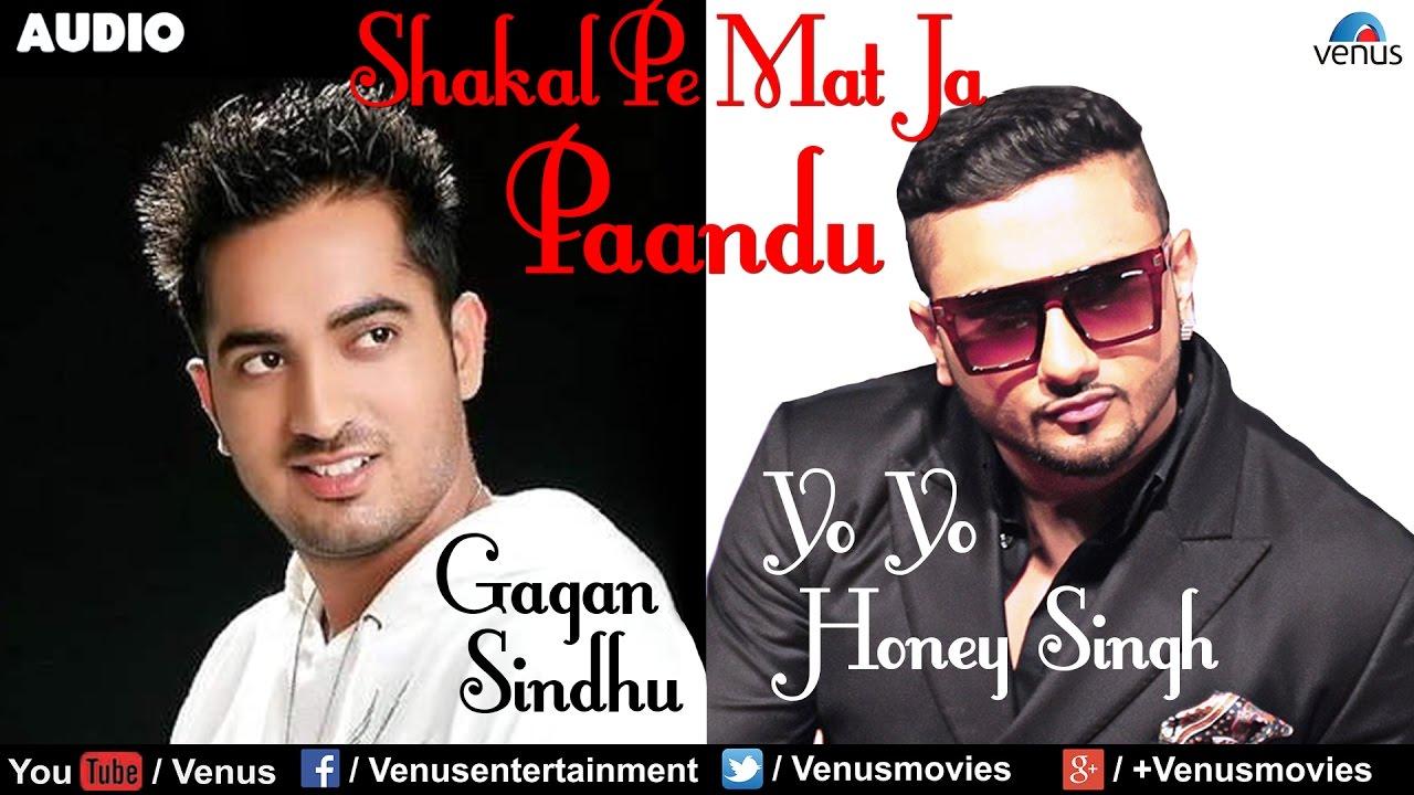 Download Shakal Pe Mat Ja Paandu Full Audio Song | Shakal Pe Mat Ja | Shubh Mukherjee, Chitrak
