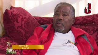 INTERVIEW WITH SEYOUM ABATE JOSSY IN THE HOUSE SHOW FASIKA SPECIAL PROGRAM 2010