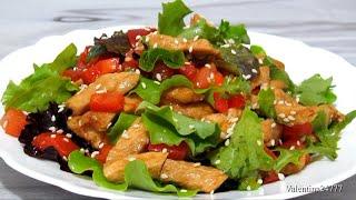 Летний Салат с Курицей и Овощами Нежный Очень Вкусный Салат Рецепт.