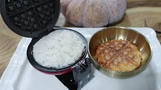 찬밥을 맛있게 고소하게 누룽지 만드는 방법