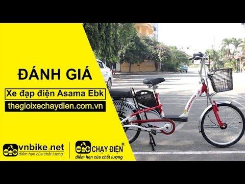 Đánh giá xe đạp điện Asama EBK 002